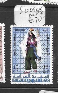 IRAQ (P1902BB) OFFICIAL SG O965 MNH