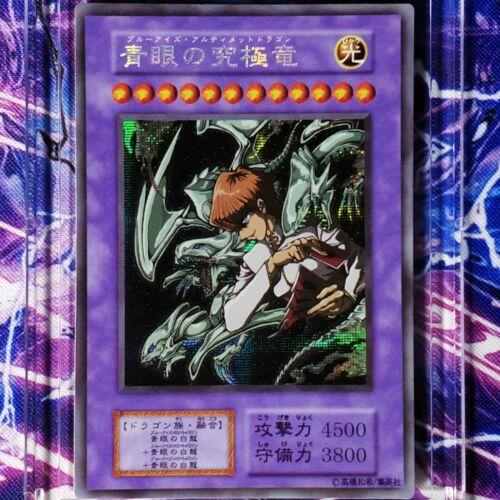 Yu Gi Oh ! Colorful Seto Kaiba BLUE EYES ULTIMATE DRAGON DIY Card