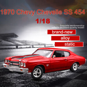 1-18-Muscle-Car-1970-Chevy-Chevelle-SS-454-Diecast-Car-Model-Collection-by-Ertl