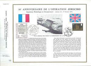 FEUILLET-PHILATELIQUE-SUR-LE-30eme-ANNIVERSAIRE-DE-L-039-OPERATION-JERICHO