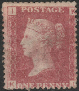 1864-79-SG43-44-1d-RED-PLATE-NUMBERS-MINT-HINGED