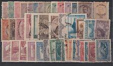 FRANCOBOLLI 1919/23 BULGARIA LOTTO Z/6132