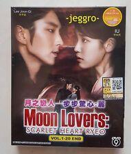 Korean Drama DVD Moon Lovers Scarlet Heart Ryeo (2016) Eng Sub Region 0 SH