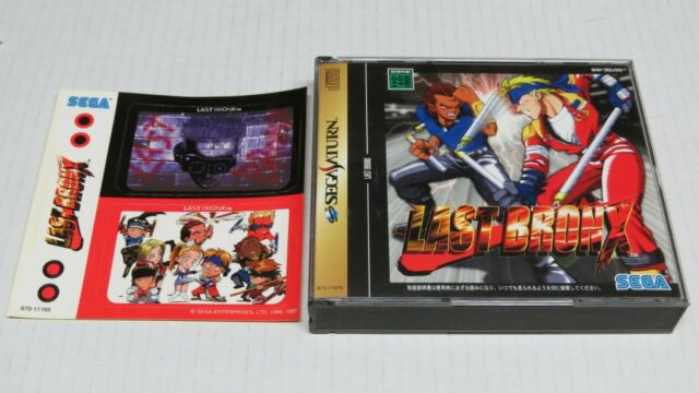 Last Bronx Sega Saturn Japan JPN Japanese NTSC-J * Inc. Reg. Card + Stickers