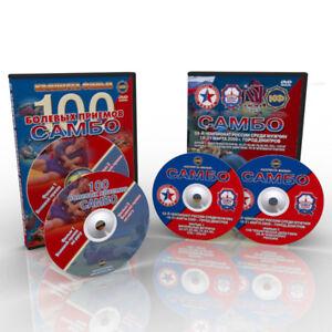 cd sambo 2009