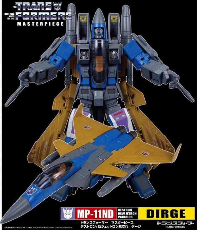 Transformers Asia esclusivo capolavoro MP11ND significa 100% autentico non KO UK