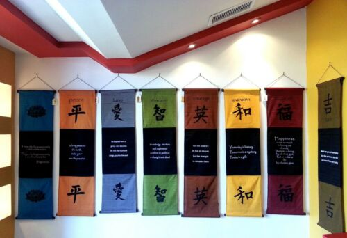 """Large Affirmation Scroll Wall Hanging /""""Happiness/"""" Inspirational Message Banner"""
