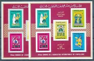 100% Vrai 616772) Tunisie Bloc 3 Bon état B ** Scènes De La Vie Des Tunisiens-afficher Le Titre D'origine Top PastèQues