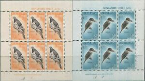 New-Zealand-1960-SG804b-Health-Kingfisher-and-Pigeon-set-of-2-MS-MNH