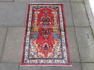 Fine-Vintage-Hand-Made-Traditional-Rug-Oriental-Wool-Red-Blue-Small-Rug-116x72cm