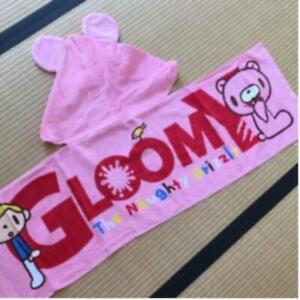 Gloomy-Bear-Hooded-Big-Towel-115cm-Amusement-Limited-Kawaii-TAITO-N228
