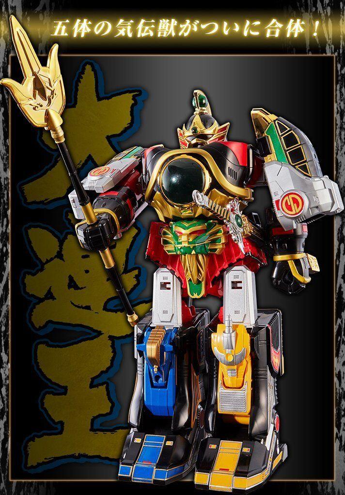 Gosei Sentai Dairanger DX dairenoh Figura Mighty Morphin con tenhou rairai Ball