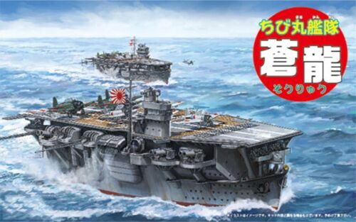 "Fujimi TK29 Chibi-maru Kantai Fleet IJN Battleship /""Soryu/"" Non-scale kit"