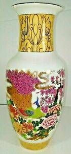 """SATSUMA JAPAN Peacock Vase Rare Color with Flowers Gold 10.25"""""""