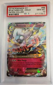 Pokemon MEGA ALTARIA EX 69//124 ULTRA RARE NM CARD  FATES COLIDE