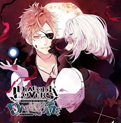 DIABOLIK Lovers Dark Fate Vol1 Tsukinami Carla Shin Anime Drama CD