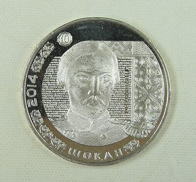 KAZAKHSTAN 50 TENGE 2013 KOSTANAY CITY COMMEMORATIVE COIN