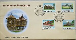 Malaysia FDC with Stamps (20.12.1986) - Historical Building