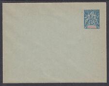 Indo-China H&G B2 mint 1892 15c Navigation & Commerce Envelope, VF