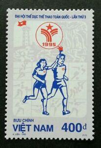 [SJ] Vietnam National Games 1995 Sports (stamp) MNH