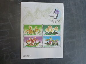 1992-THAILAND-APOC-ORCHIDS-4-STAMP-MINI-SHEET-MNH-IMPERF-4