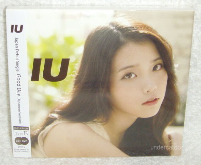 iu good day taiwan ltd cd mv dvd type b japanese song ebay