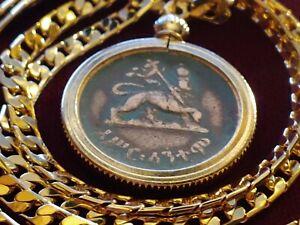 """HAILE SELLASIE Lion of Judah Coin Pendentif en argent 28/"""" Lien Style de la chaîne 23 mm"""