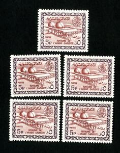 Saudi-Arabia-Stamps-318-Lot-of-50-Scott-Value-120-00