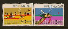MACAU : 1987 Dragon Boat Festival set SG 645-6 unmounted mint