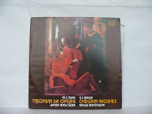 J-S-BACH-ORGAN-WORKS-NEVA-KRUSTEVA-LP-RECORD-MADE-IN-BULGARIA-BKA-10721-2-1757