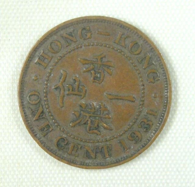 Hong Kong 1 Cent Coin, 1931, Used