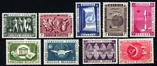 BELGIUM - BELGIO - 1958 - O.N.U. Pro partecipazione all'esposizione universale