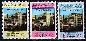 Libyen 652-54 **, Türkisch-Libyische Freundschaft, Ansicht Ankara