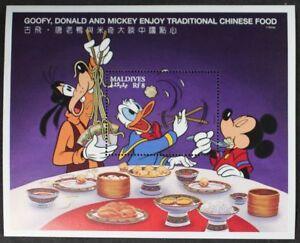 Maldives-Disney-Mickey-Goofy-Donald-Enjoy-Chinese-Food-Souvenir-Sheet-MNH