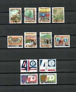 China Taiwan Formosa Collection Commemorative Used Industrial Lot Chi 331 Ebay