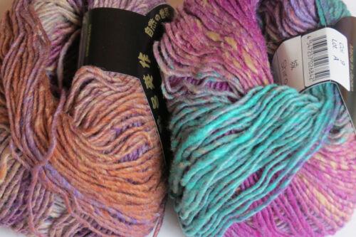 """Purple Noro /""""SHIRO/"""" Luxury Yarn #9  Green Rust"""