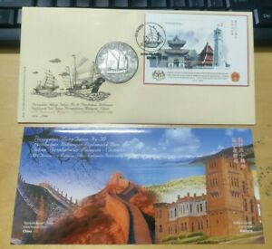 2004 Malaysia China 30 Years Relationship MS Stamp FDC inlaid Cheng Ho Ship Coin