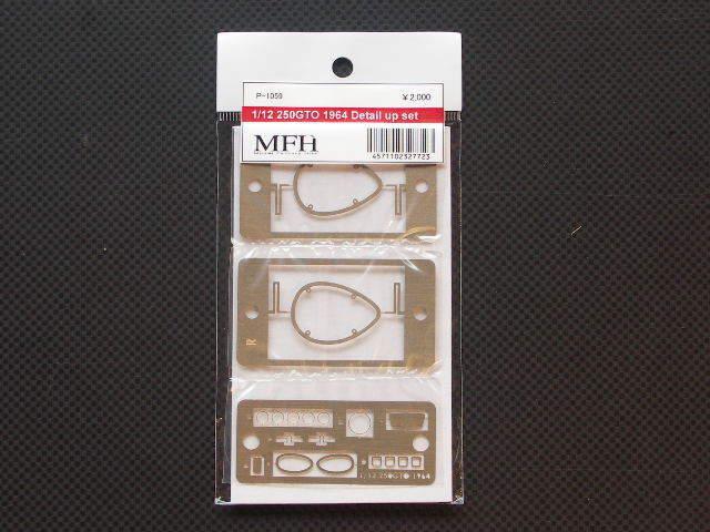 Mfh Model Factory Hiro 1 12 250gto 1964 Detail-Up Set (Foco Rim ) P1059