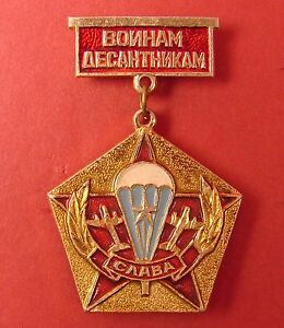 GLORY TO THE SOLDIERS PARATROOPERS USSR Soviet Military Pin Badge