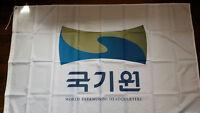 Kukkiwon Flag 53 Korea Taekwondo Tae Kwon Do Gym Uniform Dobok Tkd Kuk Ki Won