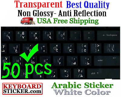 Russian Keyboard Transparent White Letters Sticker Best Quality!