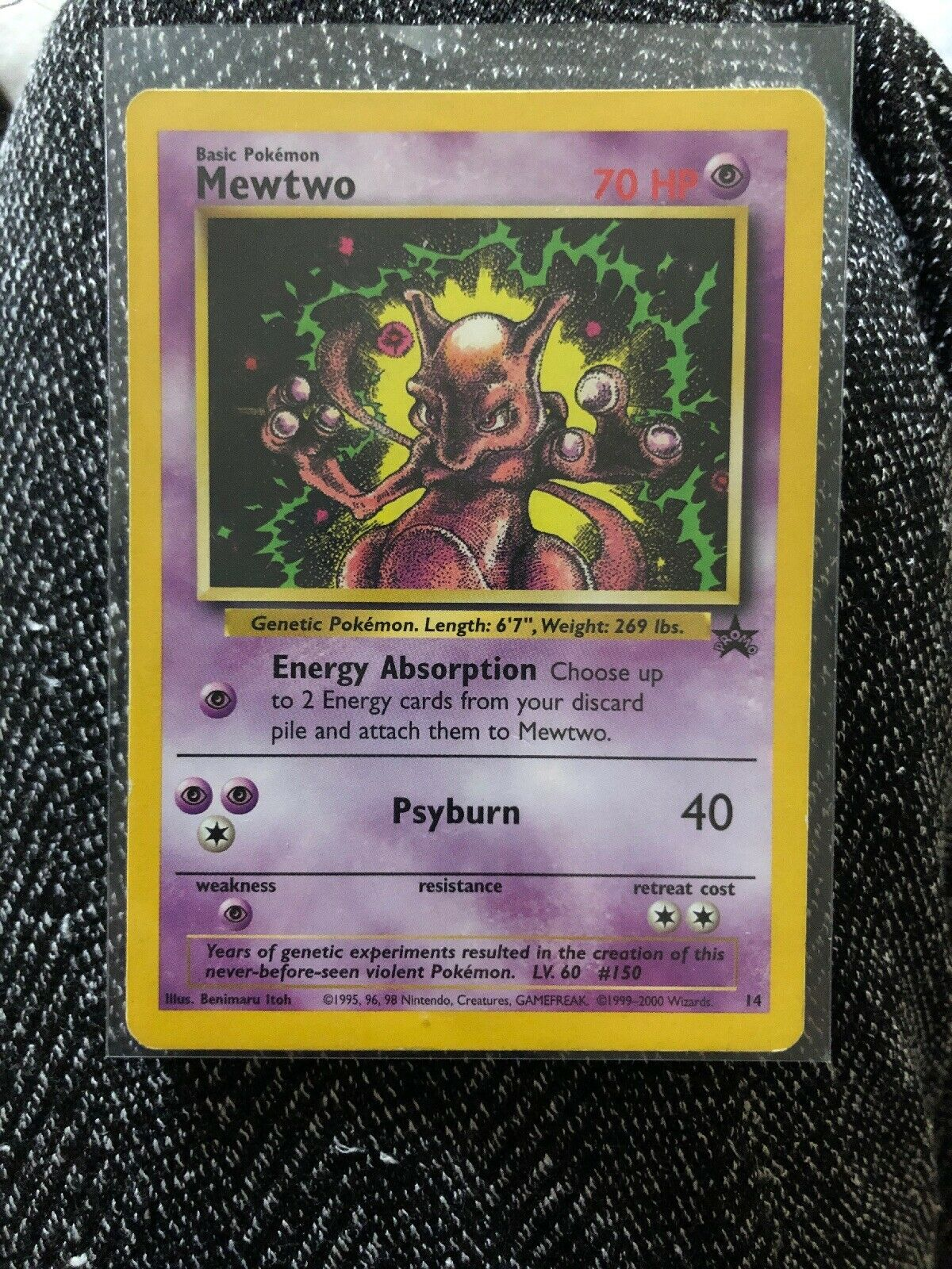 Mewtwo 1999 promoción, tarjetas de bolsillo, primera generación de tarjetas raras.