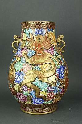 Chinese Gold Gilt Famille Rose Hu Vase Qianlong MK Lot 351
