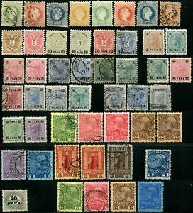 AUSTRIA-OFFICES-IN-THE-TURKISH-EMPIRE-CRETE-Stamps-Postage-Collection-Used-MLH