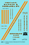 K4-O-Decals-Chicago-Kansas-amp-Nebraska-34-Ft-Ice-Reefer-Black-Orange-Rock-Island thumbnail 3