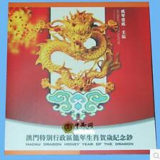 Empty Folder For Macau $10 Banknote BOC & BNU Year of Dragon (2012) 澳门龙钞简装空册一本
