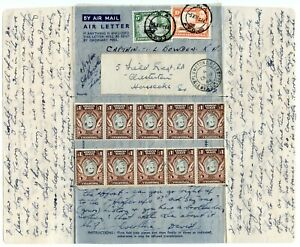 EAST-AFRICA-KUT-1944-12-ex-Somali-Scouts-unusual-format-Air-Letter-redirected