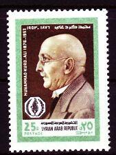 Syrien Syria 1976 ** Mi.1360 Geburtstag Birthday Muhammad Kurd-Ali