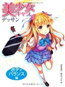 How-to-Draw-Character-Manga-Art-Book-drawing-Moe-anime-NEW-JL023