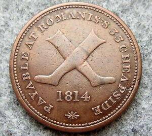 GREAT-BRITAIN-1814-Robert-Romanis-039-s-Hosier-London-HALFPENNY-TOKEN-HIGH-GRADE